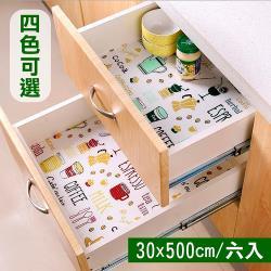 媽媽咪呀 日本熱銷防潮抽屜櫥櫃墊-格紋款(30x500cm 六入)