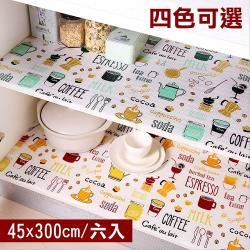 媽媽咪呀 日本熱銷防潮抽屜櫥櫃墊-格紋款(45x300cm 六入)