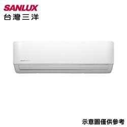SANLUX台灣三洋  12-14坪變頻冷暖分離式冷氣 SAC-V86HF/SAE-V86HF