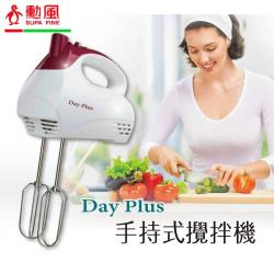 勳風DayPlus 手持式食物攪拌機 HF-C322