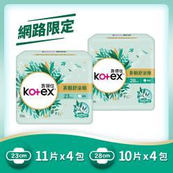 Kotex靠得住茶樹舒涼棉-小箱購(23cm/11片x4包+28cm/10片x4包)