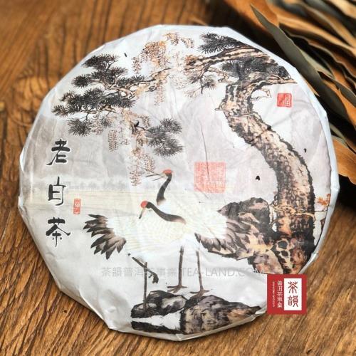 [茶韻普洱茶專賣店]2008年福鼎白茶357克