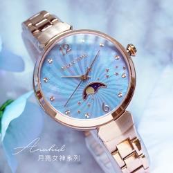RELAX TIME 月亮女神系列珍珠貝手錶 RT-69-2