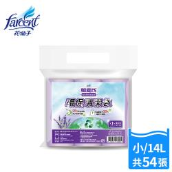 驅塵氏 香氛環保清潔袋-薰衣草(小-54張-14L)