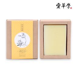 愛草學 LHS  經典馬賽手工皂 (無精油.洗臉.身)-100g