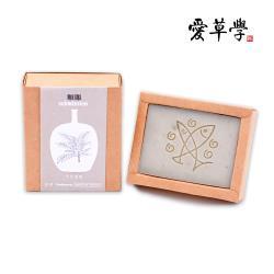 愛草學 LHS  平安喜樂乳香手工皂 順服-100g