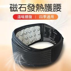 E-life-可拆卸磁石發熱護腰