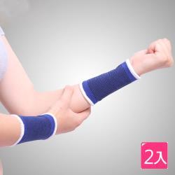 E-life-透氣吸汗運動護腕-2入組