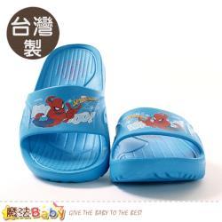 魔法Baby 男童鞋 台灣製蜘蛛人動漫授權正版輕量拖鞋~sa09016