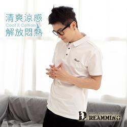 【Dreamming】極簡品味萊卡彈力短POLO衫 親膚 涼感 透氣(共二色)