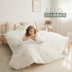 BUHO 天然嚴選純棉雙人加大四件式兩用被床包組(觀心淡澈)