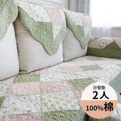 【BonBon naturel】花卉青春方格純棉防滑沙發墊-雙人坐墊 #4036