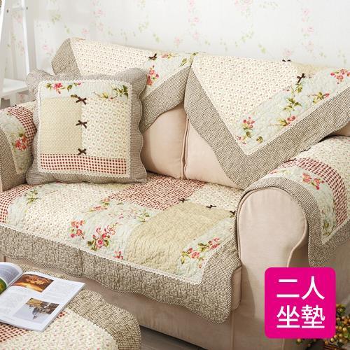 【BonBon naturel】卡其花卉蝴蝶結純棉防滑沙發墊-雙人坐墊 #4034