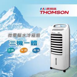 法國THOMSONS湯姆盛 微電腦水冷箱扇TM-SAF14  ◆福利品◆