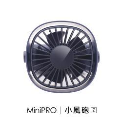 MiniPRO 小風砲Z無線手持循環風扇MP-F3688(藍色)/USB充電 小電風扇 靜音桌扇