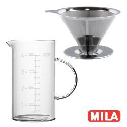 MILA 立式不鏽鋼咖啡濾網+玻璃量杯650ml