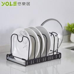 YOLE悠樂居-日式鐵藝廚房可調式碗盤鍋蓋瀝水架2入