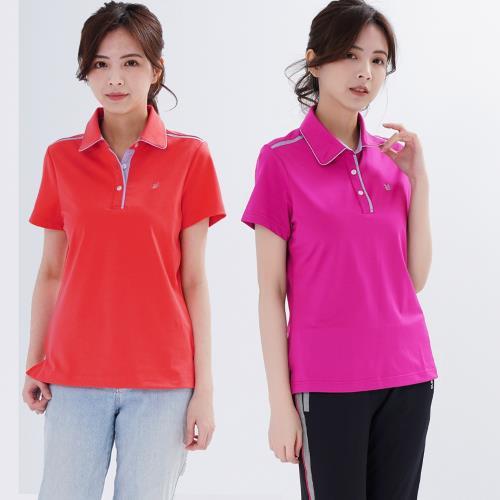 【遊遍天下】兩件組_女款抗UV格紋吸排POLO衫(桔紅+粉紅)/