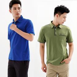 【遊遍天下】兩件組_男款抗UV吸排POLO衫(寶藍+軍綠)