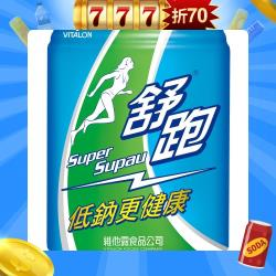 【舒跑】運動飲料245ml(24入)