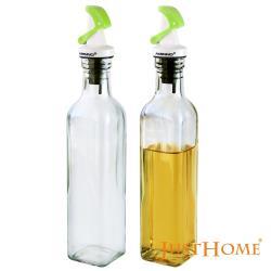 Just Home綠生活單手傾斜式透明玻璃油醋瓶/調味瓶/油罐270ml(2入組)