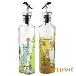 Just Home 優雅貓咪彩繪透明玻璃油醋瓶/調味瓶/油罐350ml(超值2入組)