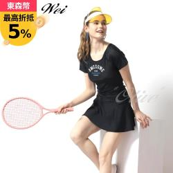 聖手品牌 時尚流行二件式短袖裙款泳裝 NO.A9220118