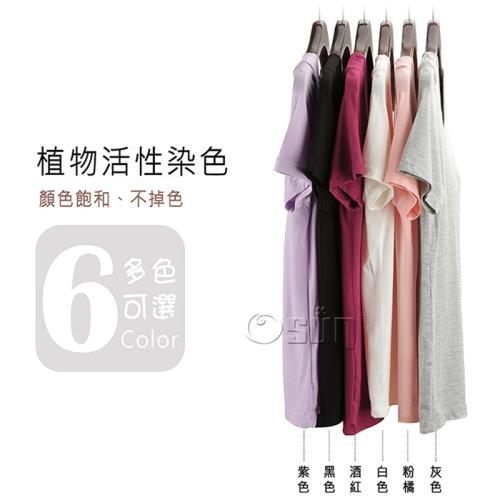 Osun-莫代爾帶胸墊3D女用短袖上衣