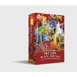 藝術家面膜 大亂鬥! 5片/盒(055-1玩亨)