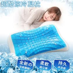 BELLE VIE 酷涼護頸冰涼凝膠枕 涼感記憶枕 冰涼枕