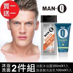 買一組送一組!MAN-Q 沐浴洗面組-多款可選(2合1系列1入+胺基酸潔顏乳1入)