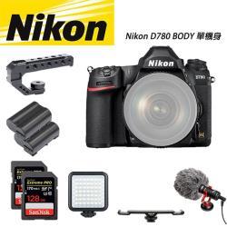 Nikon D780 Body 單機身 公司貨