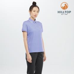 【hilltop山頂鳥】女款吸濕快乾抗UVPolygiene抗菌彈性POLO衫S14FG9長春花紫