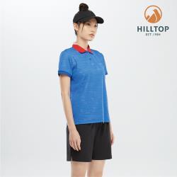 【hilltop山頂鳥】女款吸濕快乾Polygiene抗菌POLO衫S14FG8藍