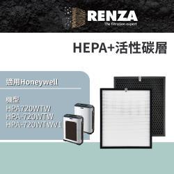 RENZA瑞薩濾網 適用Honeywell HPA-720WTW可替換HRF-L720 HRF-Q720  HEPA加活性碳  空氣清淨機濾芯