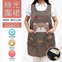 日式絲光棉六口袋蘋果貓貼布圍裙