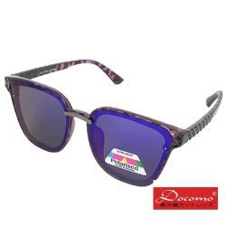 【Docomo精緻設計女性偏光太陽眼鏡】寶麗來頂級偏光鏡片 美感紫豹紋框體 潮流新時尚 強抗UV400
