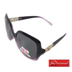 【Docomo】新款韓版偏光太陽眼鏡   專為女性設計特殊造型  輕巧有型  顯小臉專用  偏光抗UV400