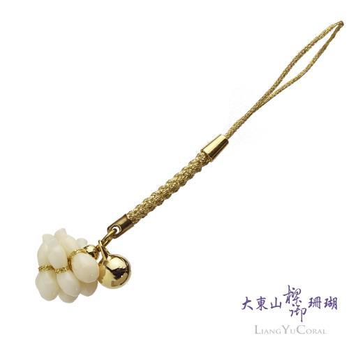 【大東山樑御珊瑚】天然深水珊瑚葫蘆造型金蔥吊飾/