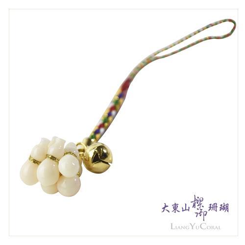 【大東山樑御珊瑚】天然深水珊瑚葫蘆造型五彩繩吊飾/