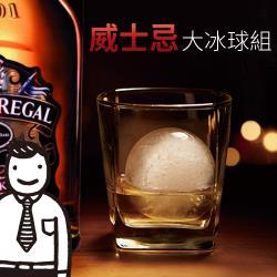 威士忌大冰球組(三組入)