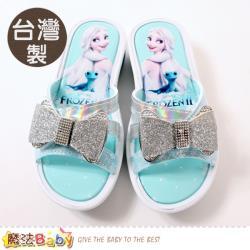 魔法Baby 女童鞋 台灣製冰雪奇緣授權正版涼拖鞋~sa04736
