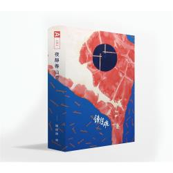 藝術家面膜 夜靜春山空 5片/盒(101-1鐘俊雄)