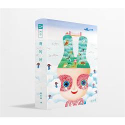 藝術家面膜 灣的好 5片/盒(090-1吳衍震)