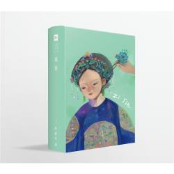藝術家面膜 福晉 5片/盒(021-1林姿吟)