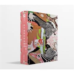 藝術家面膜 永不過時的時尚罐頭,不吃嗎?5片/盒(012-2黃麟詠)