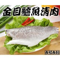 【海之金】產銷履歷鱸魚切片1片(300g-400g/片)
