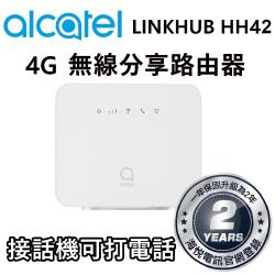 【Alcatel 】4G LTE 行動無線 WiFi分享 路由器-LINKHUB HH42