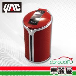YAC 碳纖維太陽煙灰缸 紅 PF-303(車麗屋)