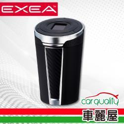 SEIKO 精工 太陽能夜間感應式LED燈煙灰缸 ED-200(車麗屋)